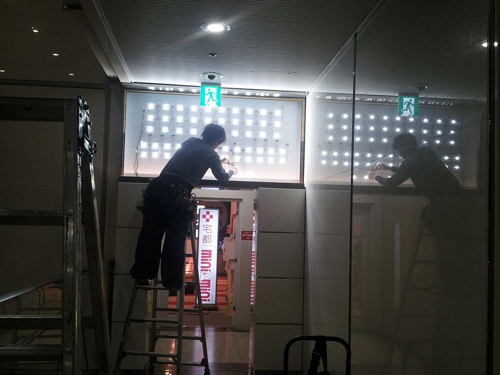 LED (9)