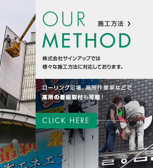 sp_banner_method