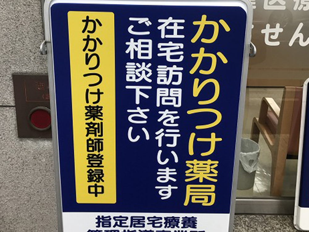 文字サイン (13)